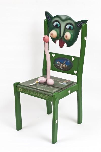כיסא עם דימויים פנטסטיים, איברי מין וסמלים פרבוסלוויים